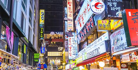 Em artigo sobre a Coreia, o conselheiro do IDV Marcos Gouvêa explora em números o varejo e a economia do país asiático.